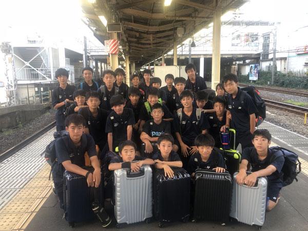 藤沢駅で解散 怪我・体調不良等なく無事に帰ってきました!