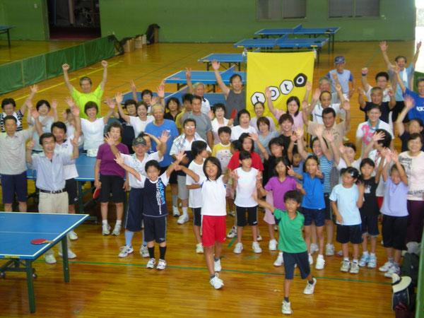スポーツで健康と仲間づくりをしよう!
