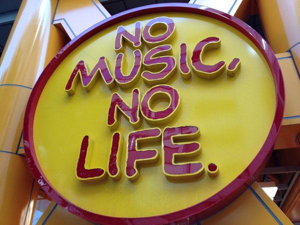 写真は本文とあまり関係ありませんが、やっぱり生活の中に音楽が溶け込んでいてほしいなと思います。