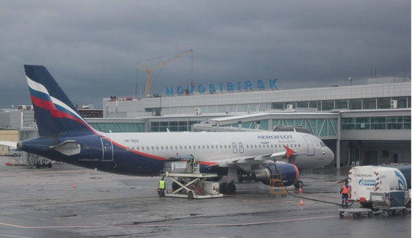 Aeroflot is a permanent guest at Novosibirsk Tolmachevo, so are cargo carriers AirBridge Cargo and Cargolux  /  source: OVB