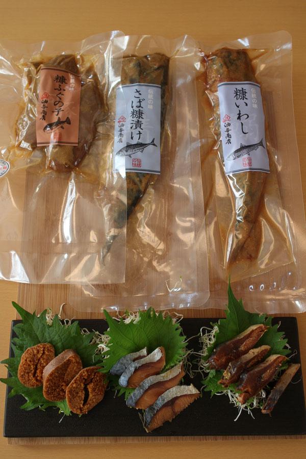 金沢百万石の時代から伝統食【ふぐの子・へしこ・こんかいわし】