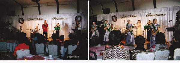 如水会館ハワイアンクリスマス 2008