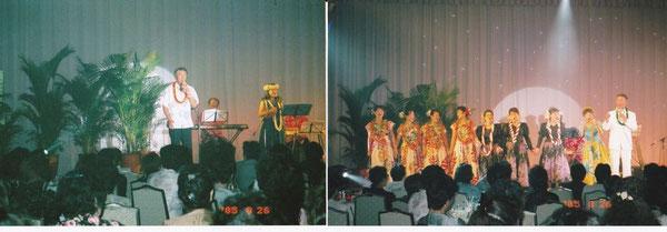 パレスホテル大宮ハワイアンナイト 2005