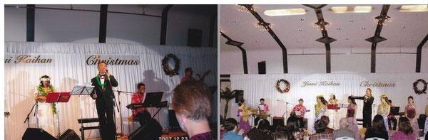 如水会館ハワイアンクリスマス 2007