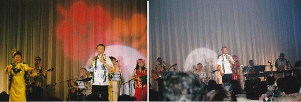 パレスホテル大宮ハワイアンナイト 2006