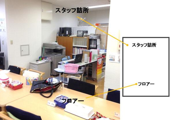 神戸市東灘区Fデイサービスセンタービフォー