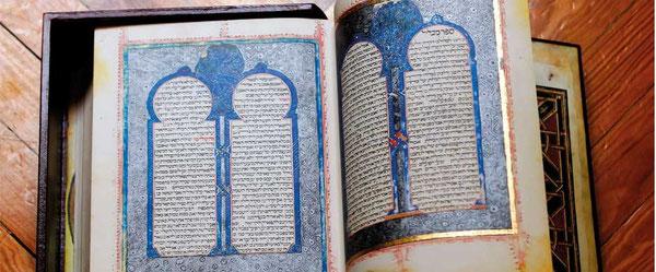 Biblia Kennicott realizada na Coruña