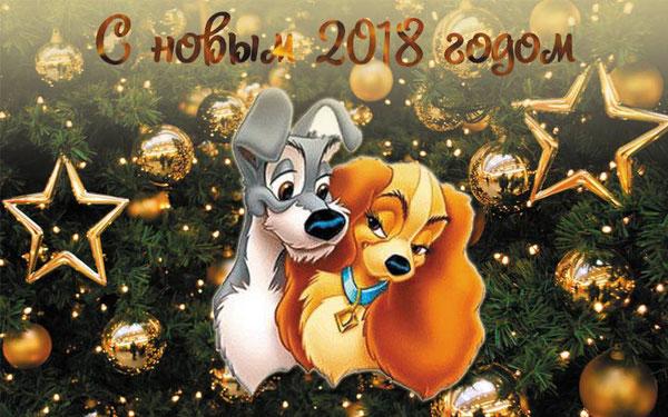 Коллектив Блиц-Комфорт поздравляет Вас с наступающим Новым Годом! Здоровья, уюта и счастья!