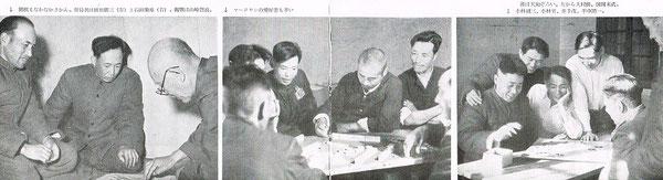 「将棋、麻雀。囲碁」を楽しむ戦犯たち