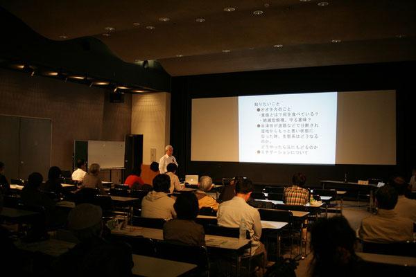 「金田台の緑を守ろう」講演会