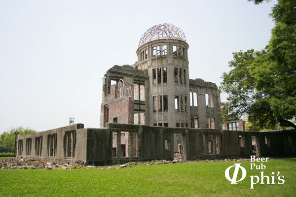 Genbaku dome Atomic-Bomb Memorial Dome