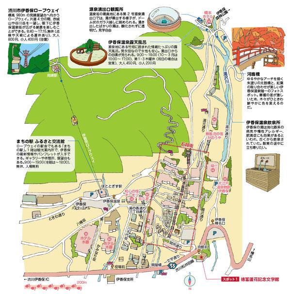 伊香保温泉広域イラストマップ