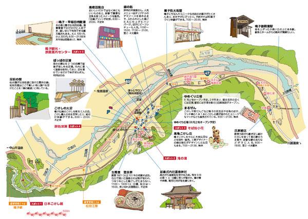 鳴子温泉イラストマップ
