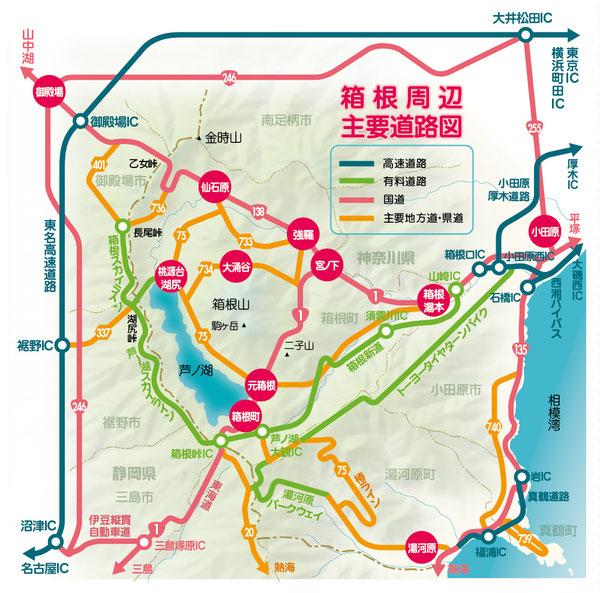 箱根クルマアクセス図主要道路図