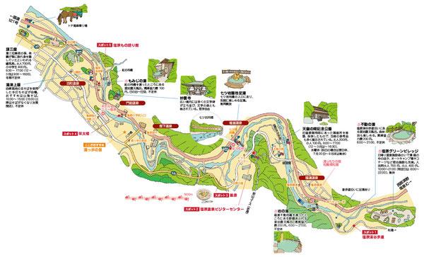 塩原温泉イラストマップ