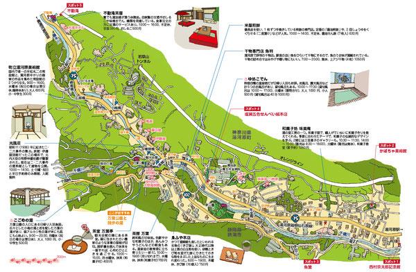 湯河原温泉イラストマップ