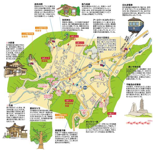 別所温泉イラストマップ