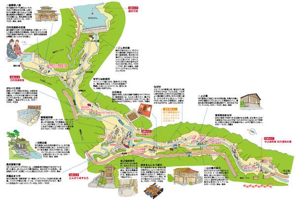 四万温泉イラストマップ