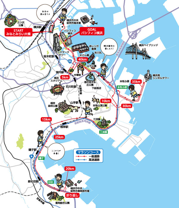 横浜・横須賀イラストマップ