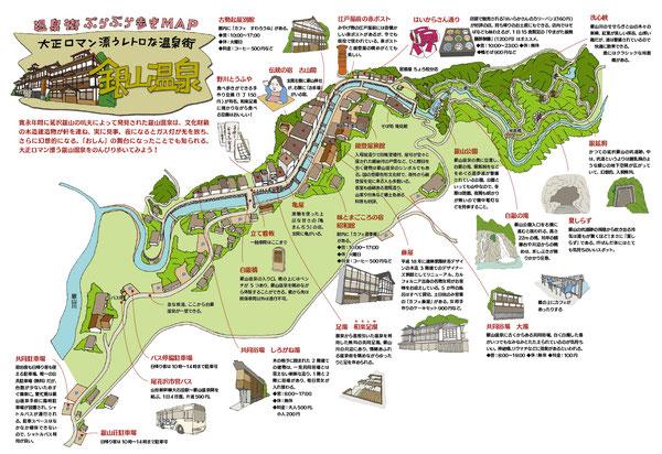 銀山温泉観光マップ
