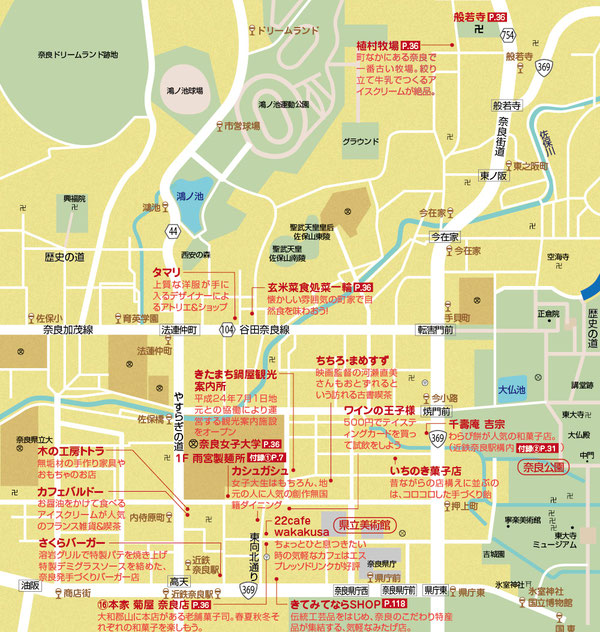 奈良公園周辺地図