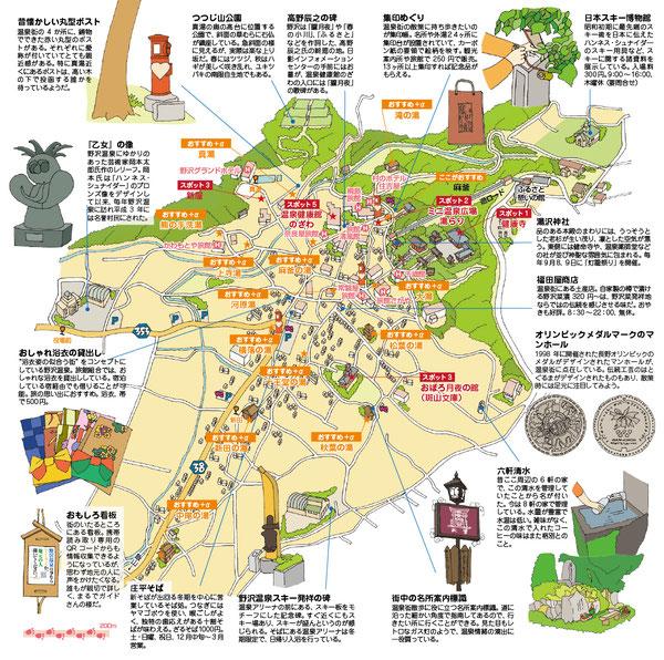 湯西川温泉イラストマップ