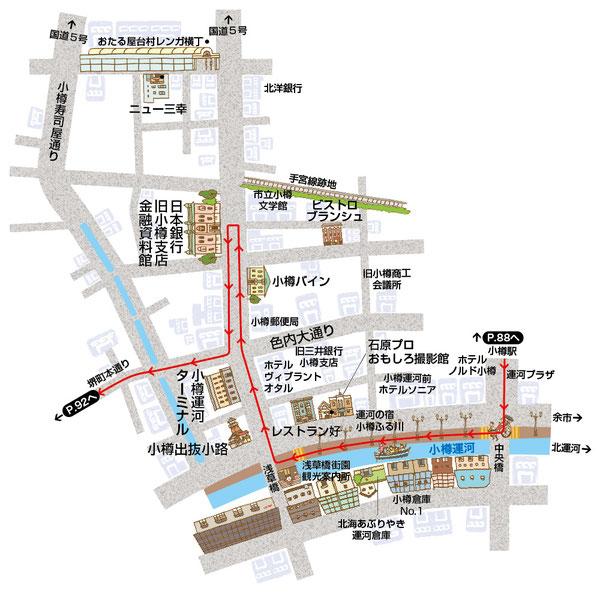 小樽運河イラストマップ