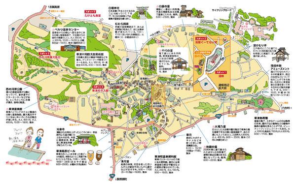 草津温泉イラストマップ
