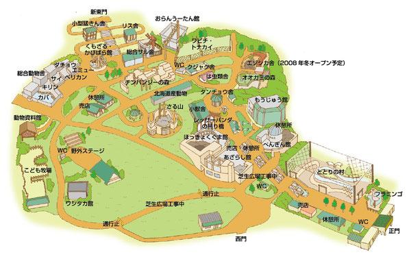 旭山動物園園内マップ