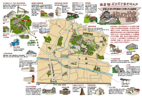 かみのやま温泉イラストマップ