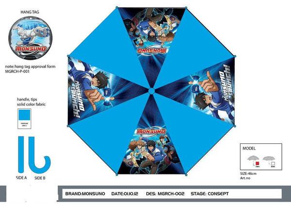 9445 Parapluie enfant Monsuno