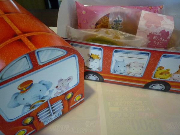 動物バスお菓子詰めあわせ