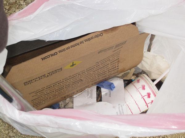 集めたゴミ。これでも少ないほうです。