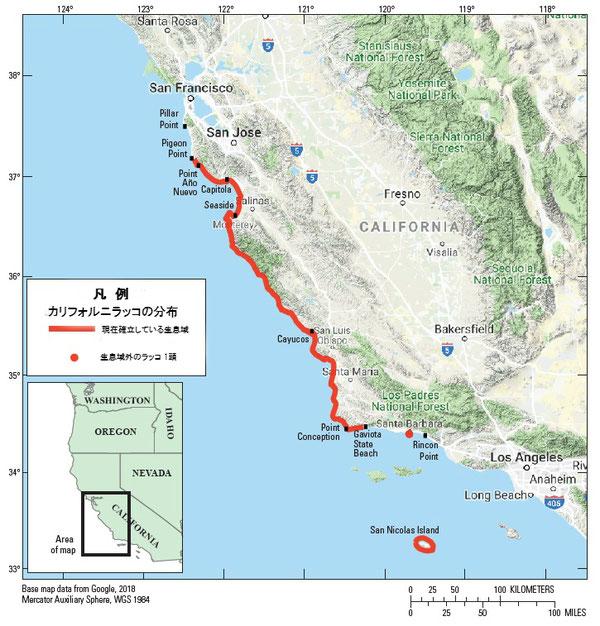図1:カリフォルニアラッコのカリフォルニア本土中央沿岸部およびサンニコラス島における分布 2018年。