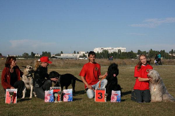Марта и Артем - 3 место на Чемпионате