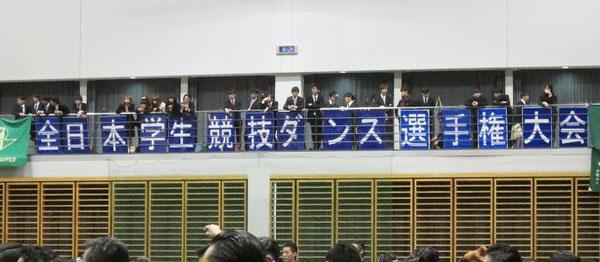 全日本戦看板