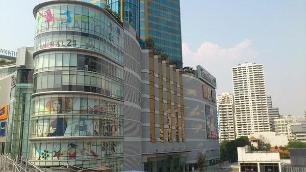 商業施設ターミナル21