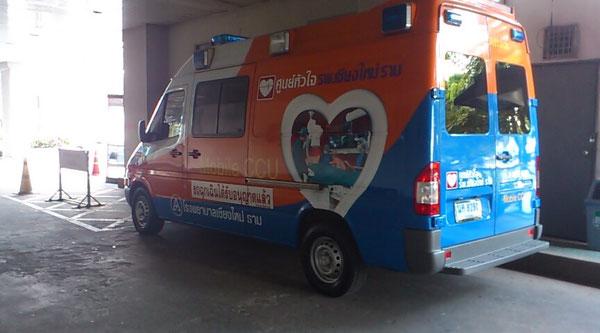 チェンマイラム病院の救急車