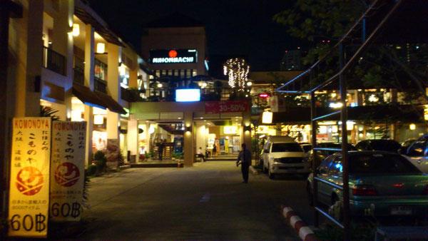 バンコクの日本街