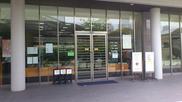 在タイ 日本大使館