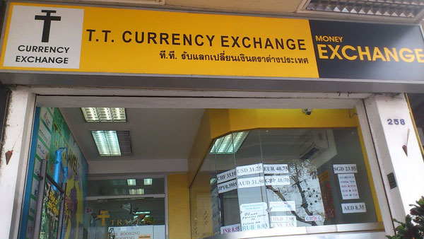 T.T. Currency Exchange