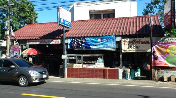 ラムドゥワン チェンマイ名物料理といえばカオソーイ