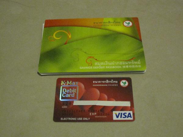 カシコーン銀行の通帳とキャッシュカード