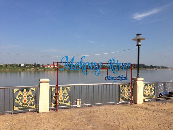 メコン川 向こう岸はラオスです。