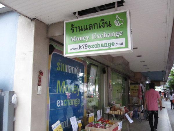 K79 Exchange