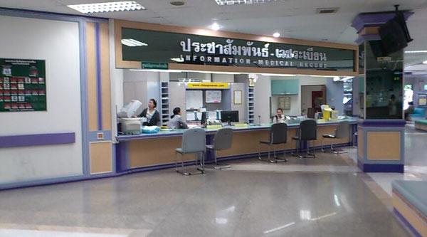 チェンマイラム病院のインフォメーション
