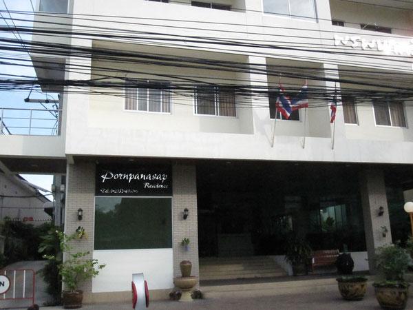 Pornpanasap Residence