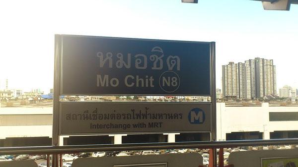 BTS終点駅モーチット