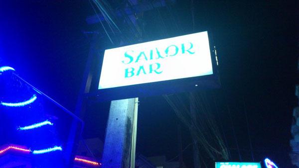 Beer bar & restaurant