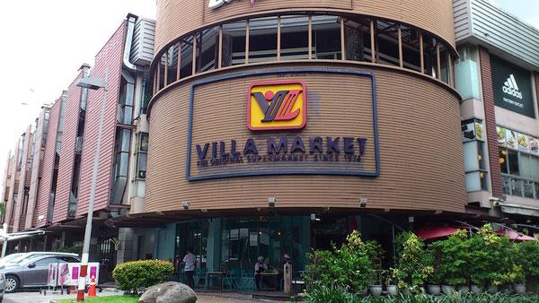 La Villa MarketにはスターバックスやCoCo壱番屋が入居しています。